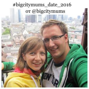 bigcitymums-date-2016