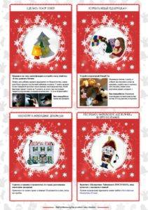examples-of-bigcitymums-advent