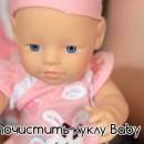 Как очистить куклы Бэби Борн и Бэби Анабель
