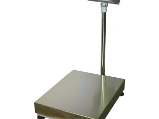 Where to shop for a weighing scale in Kampala Uganda