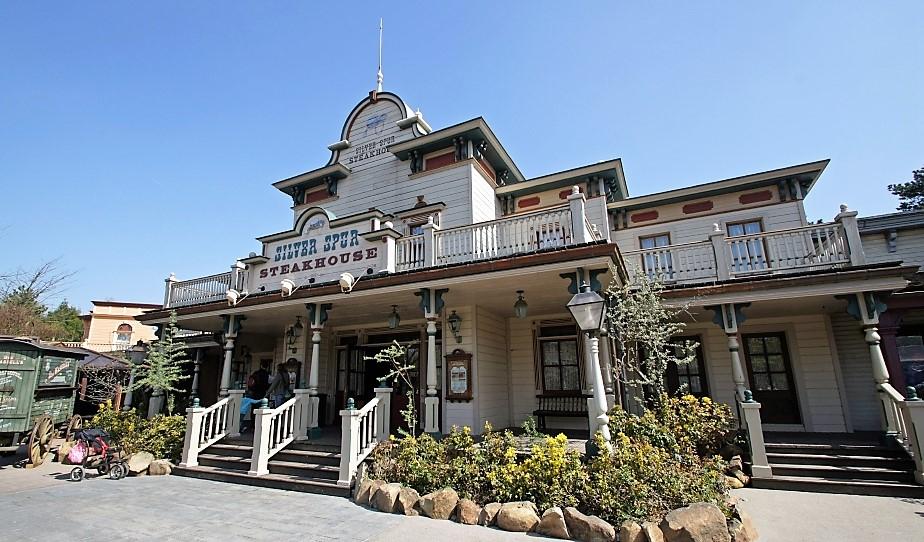 Disneyland Paris Restaurants Silver Spur Steakhouse