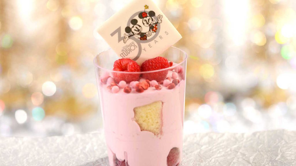 Raspberry Mousse- ABC Commissary