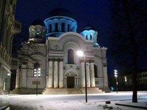 St Michaels Church of Archangels