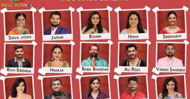 Bigg Boss Telugu 3 Contestants