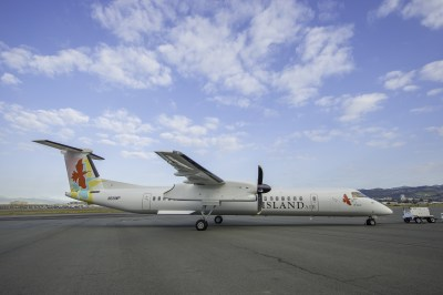 Island Air Adds New Bombardier Q400s | Big Island Now