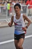 pic-3-Arata-Fujiwara