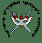 amuta-logo