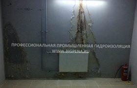 Строительная экспертиза гидроизоляции подвалаСПБ Питер санкт-петербург