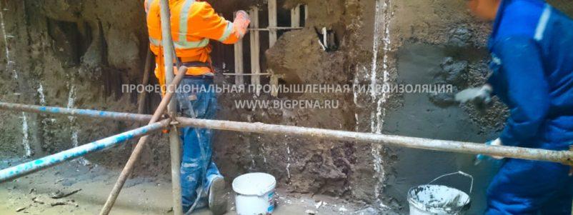 Ремонт бетона цементными составами