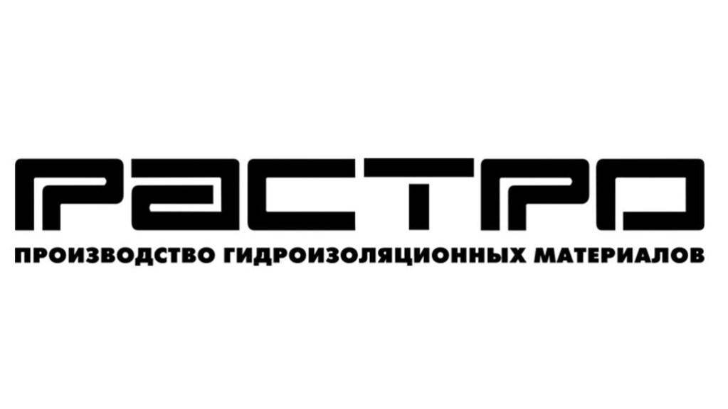 Официальный подрядчик РАСТРО ЛАХТА ИЖОРА СЛАВЯНКА