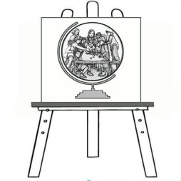 cropped-logo-of-globe-in-easel-e1484603029836.jpg