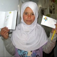 CARDS TO/FROM JORDAN