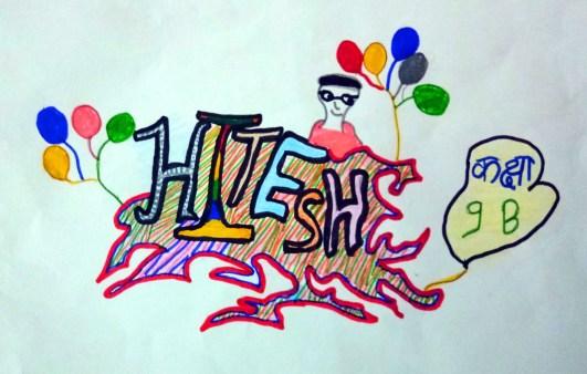 Hitesh-9th