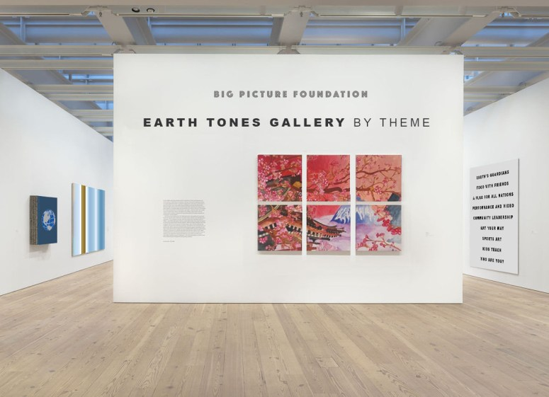 EARTH TONES BY THEME2