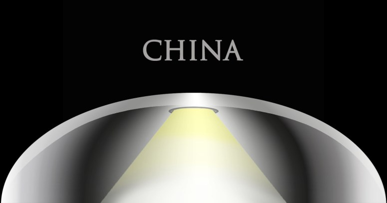 China Top Lightdome