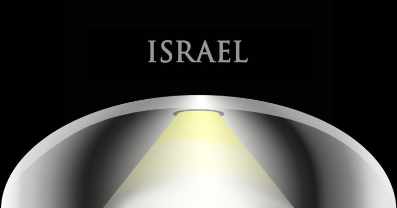 Israel topdome