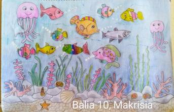 Balia, 10