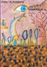 Fotis | Age 14
