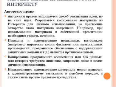 câștiguri periculoase pe internet)