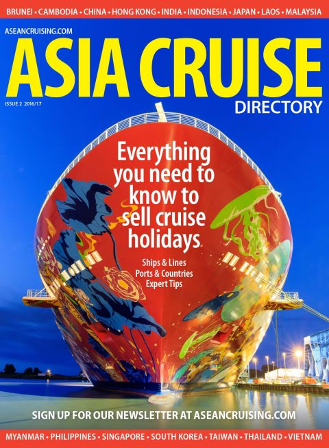 Asia Cruise Directory