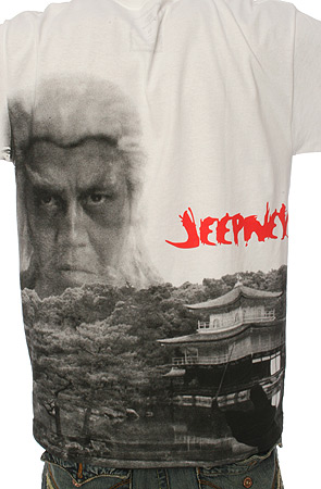 Jeepney Shogun Assassin