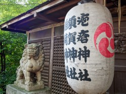 Musashino Hachimangu Shrine, Kichijoji
