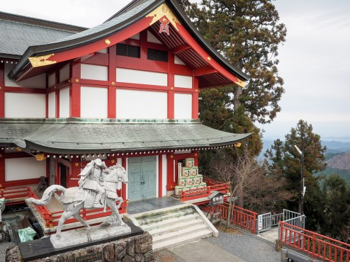 Musashimitakeshrine Treasurehouse Museum; Mount Mitakesan, Tokyo Japan