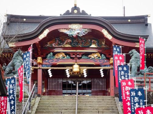 Musashimitake Shrine; Mount Mitakesan, Tokyo Japan.