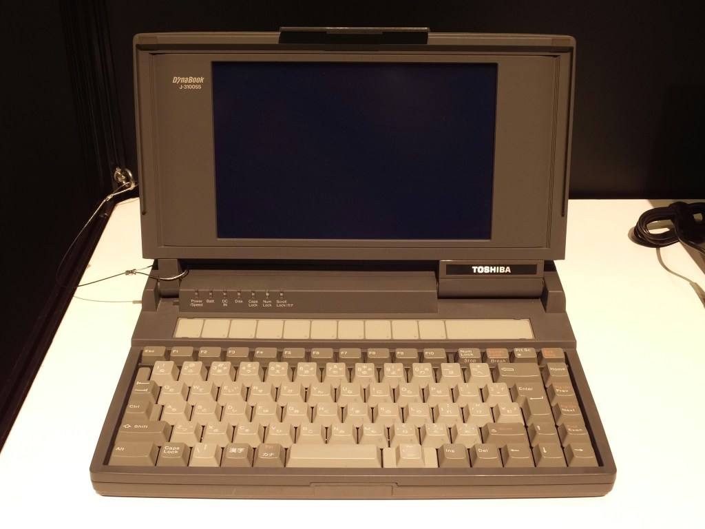 Toshiba Dynabook - used under license from Wikimedia