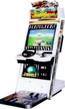 Arcade Jambo Safari machine rental