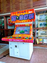 Bishi Bashi Arcade Rental Singapore copy