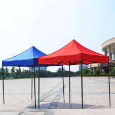 Gazebo Tent Rental Singapore