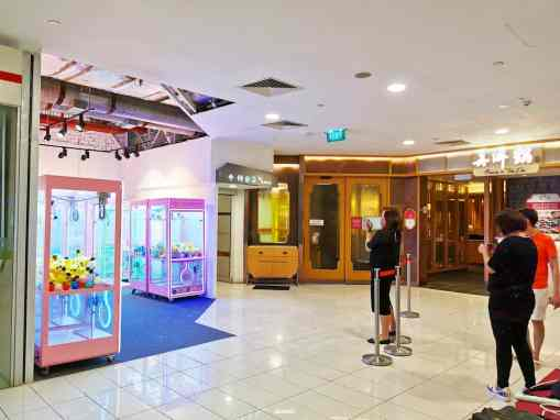 Claw Machine Franchise in Singapore