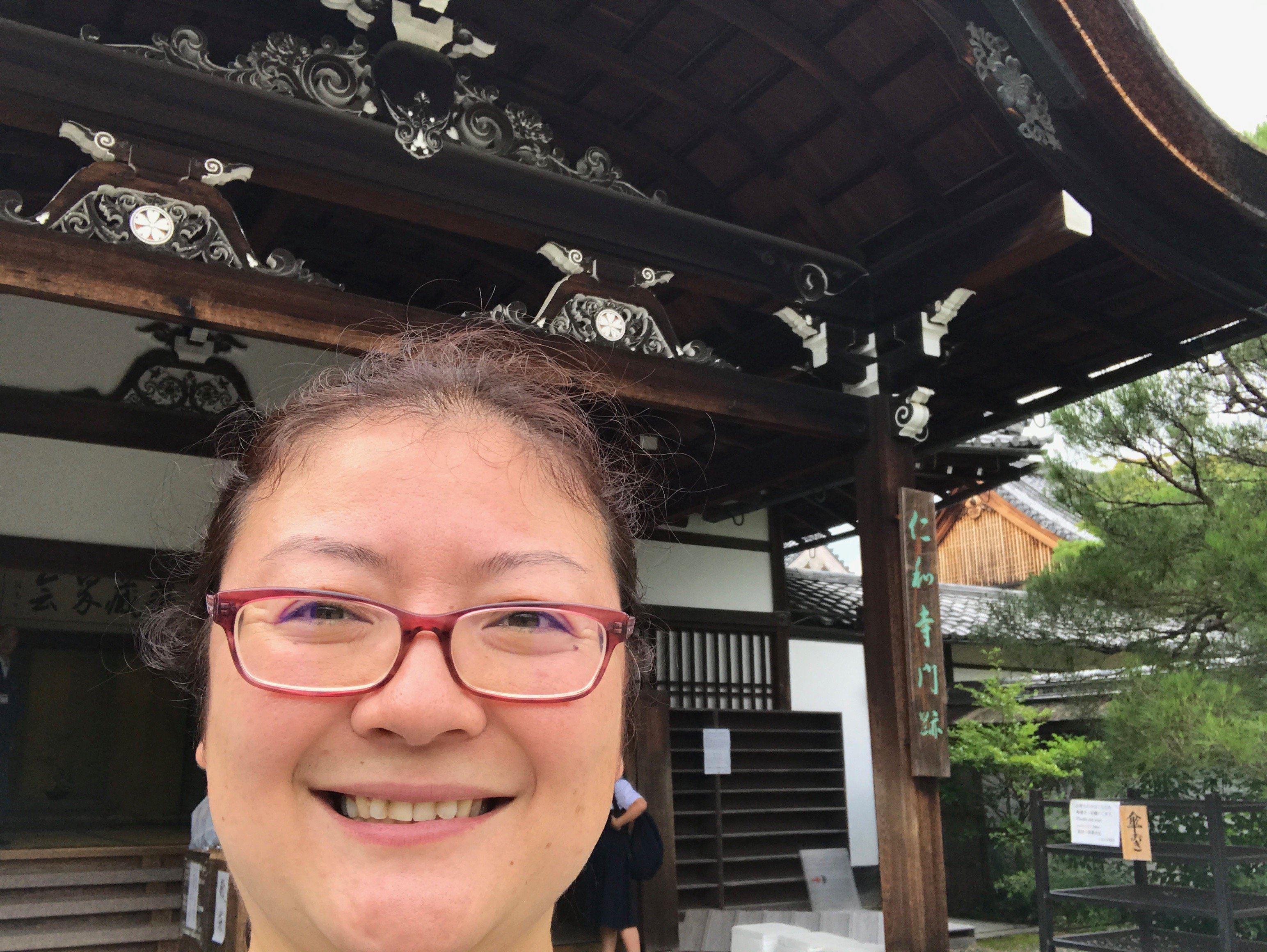 What To Do In Japan - Ninna-ji Temple, Kyoto, Kanagawa, Japan
