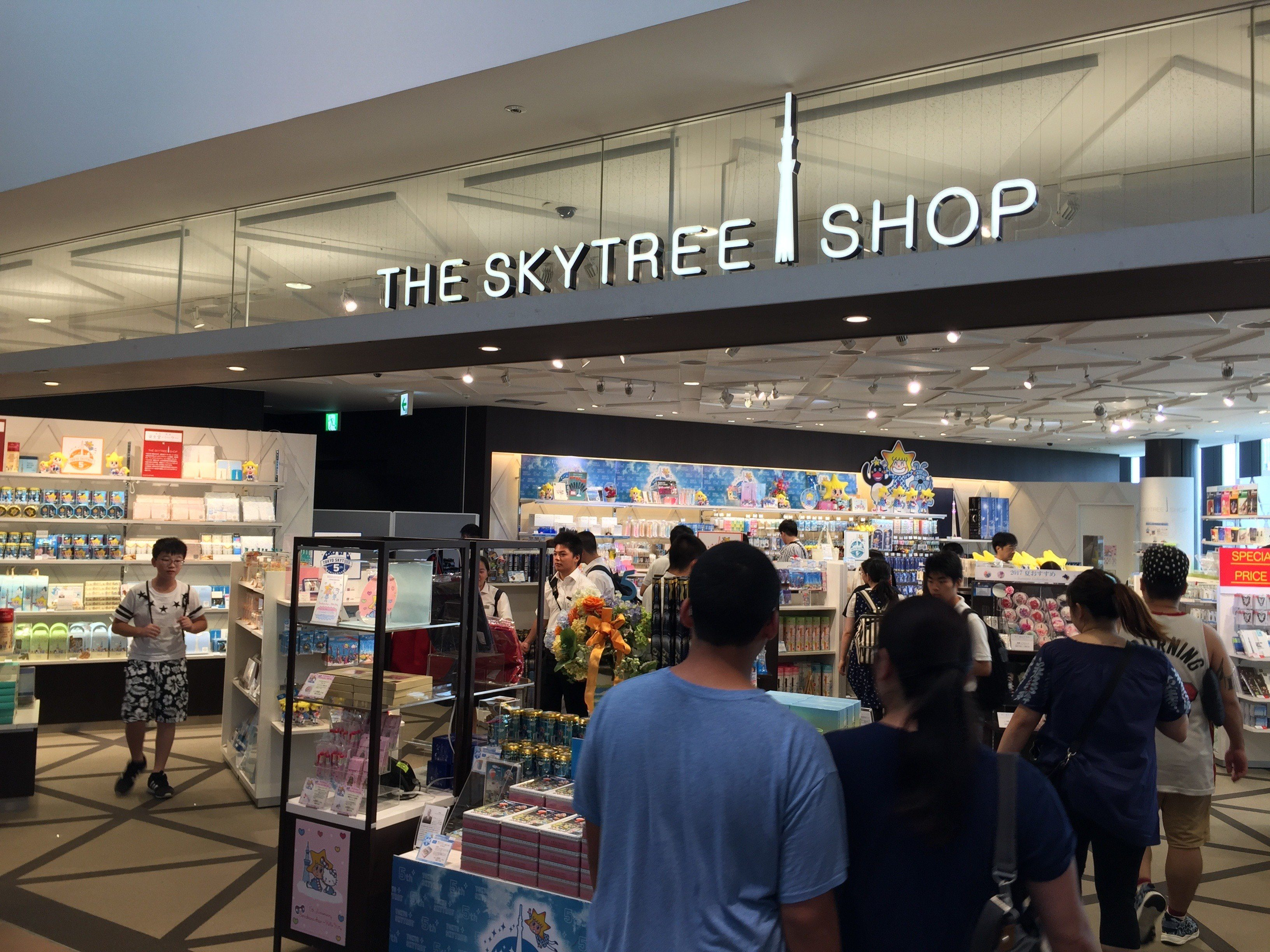 Tokyo Skytree Shopping - Tokyo Skytree: Cool Things To Do In Tokyo Japan: Must Do In Tokyo Video