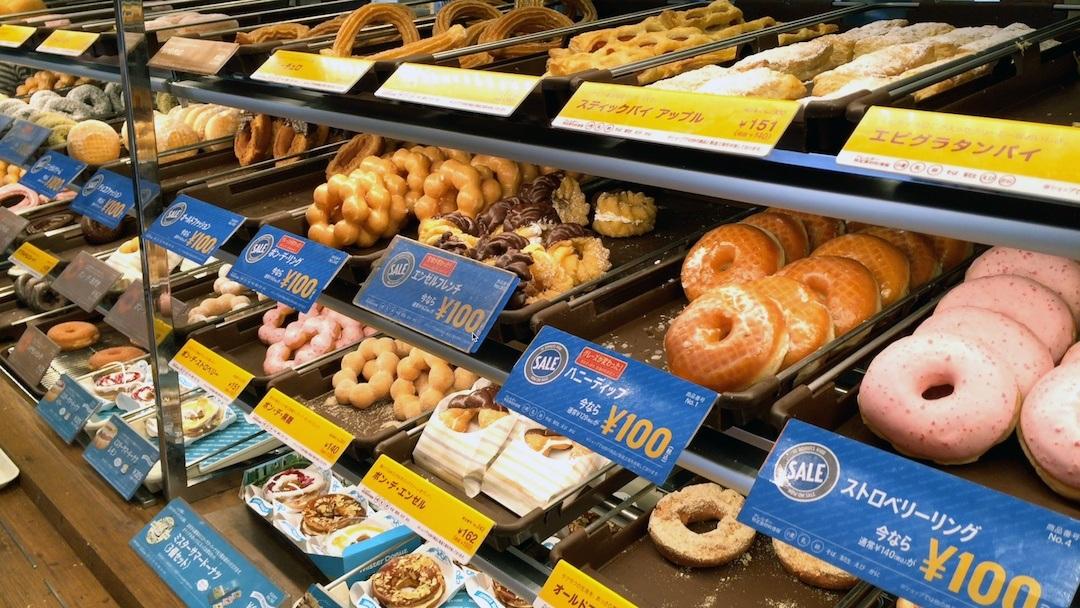 Eating Food In Japan - Mister Donut Donuts Akishima Station Tachikawa Japan