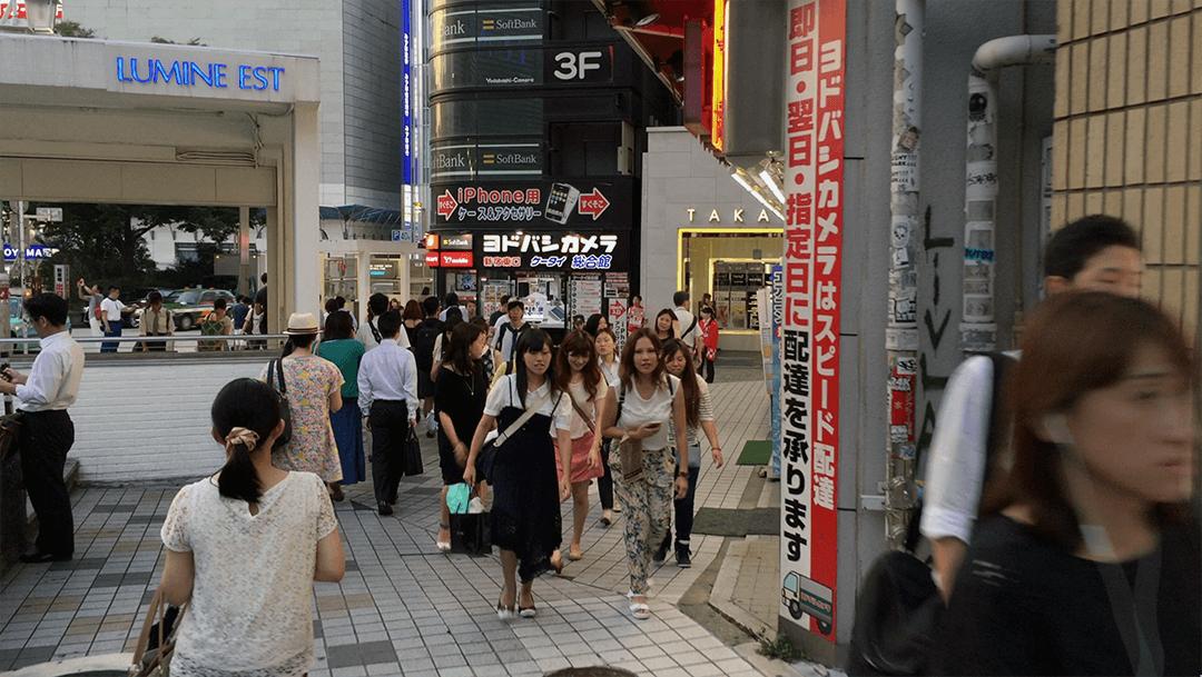 Shopping In Tokyo - Japanese Malls And Department Stores - Shinjuku Station Tokyo Japan