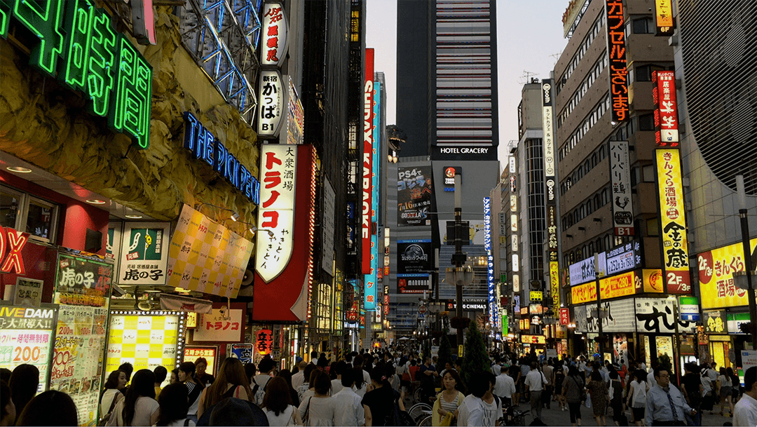 Shinjuku District Tokyo Japan - How To Survive Your Long Flight To Tokyo Japan 🛫 🌏 🇯🇵