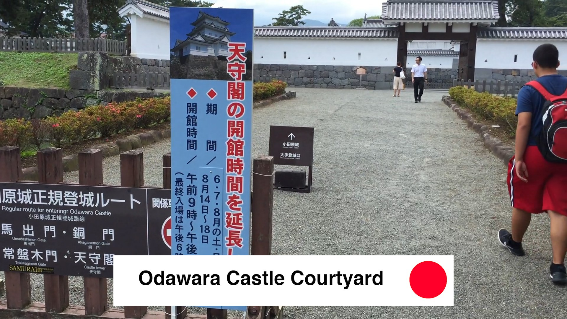 Odawara Castle Courtyard - Odawara Castle Japan Guide Review Video - 9 Reasons To See Odawara Castle Kanagawa Japan 🇯🇵 🏯 🌸