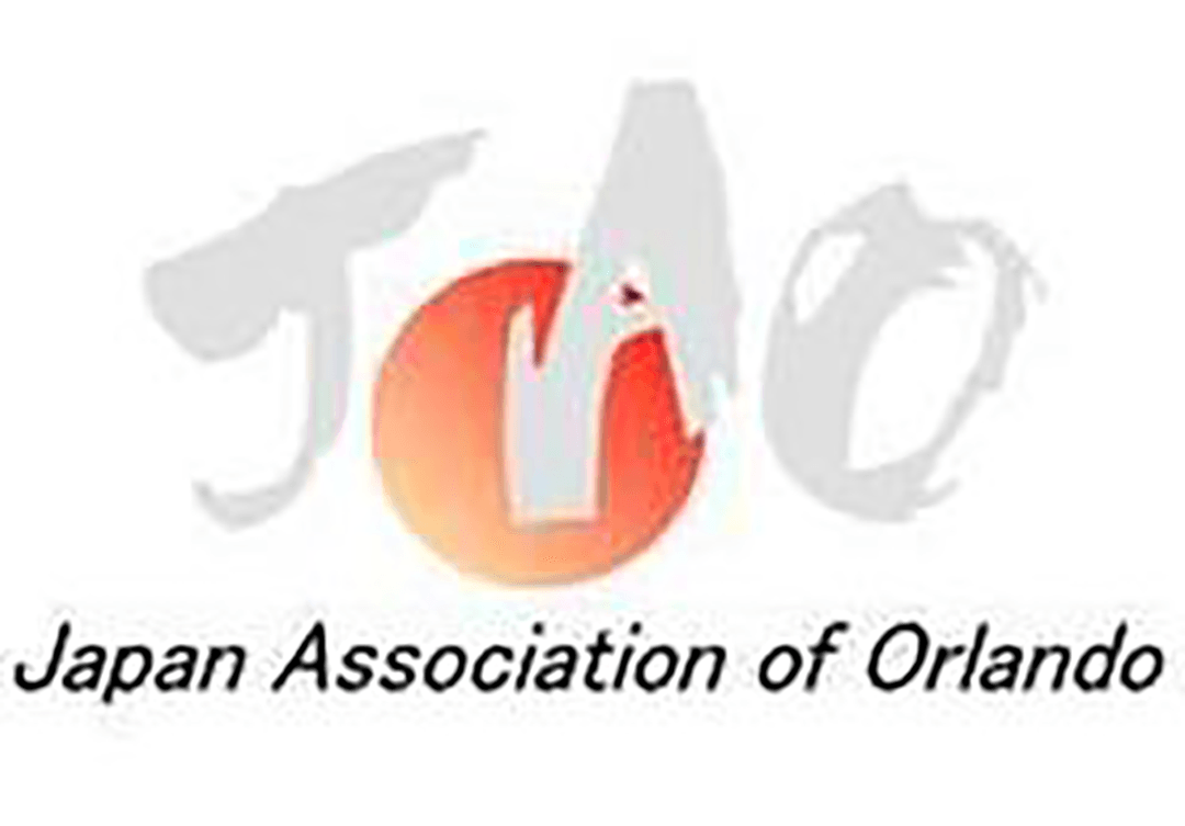 Japan Association of Orlando - JAO Orlando Japan Festival Review YouTube Video 2017 Lots of Fun Every Year