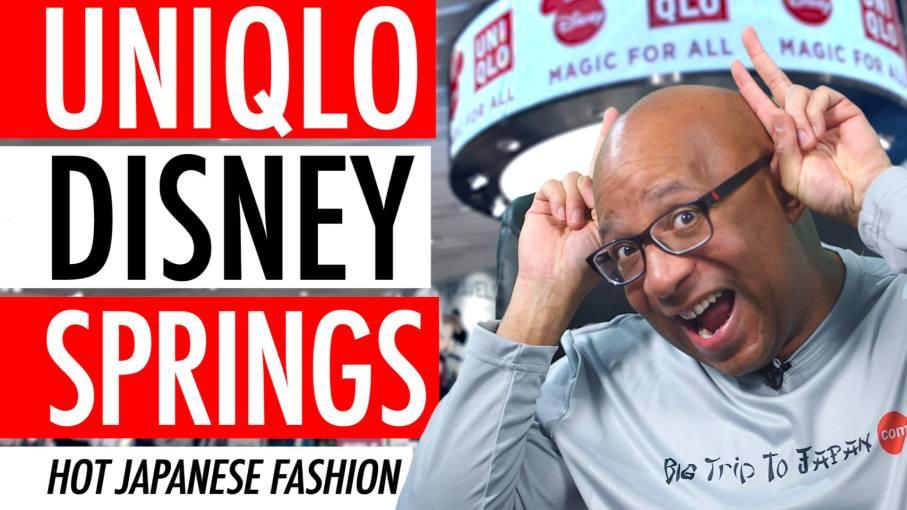 UNIQLO Japan English 2018 - 6 Reasons To Shop Hot Fashion in Japan + UNIQLO Disney Springs 🇯🇵 🉐 🏬