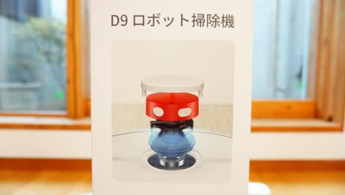 Dreame ロボット掃除機 D9のセンサー