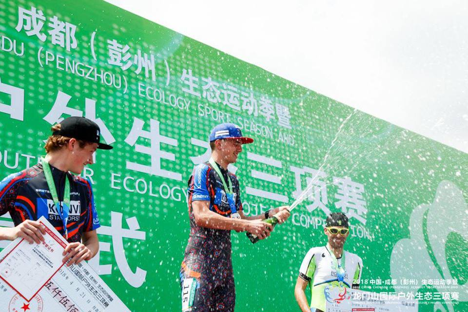 Pengzhou International Marathon Winner