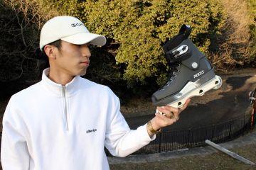 skatepro.com: Yuto Goto – The Japanese Blading Wave