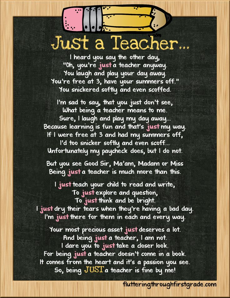 Teacher Not Being You Guide Are My Thank My You My Teacher You Are