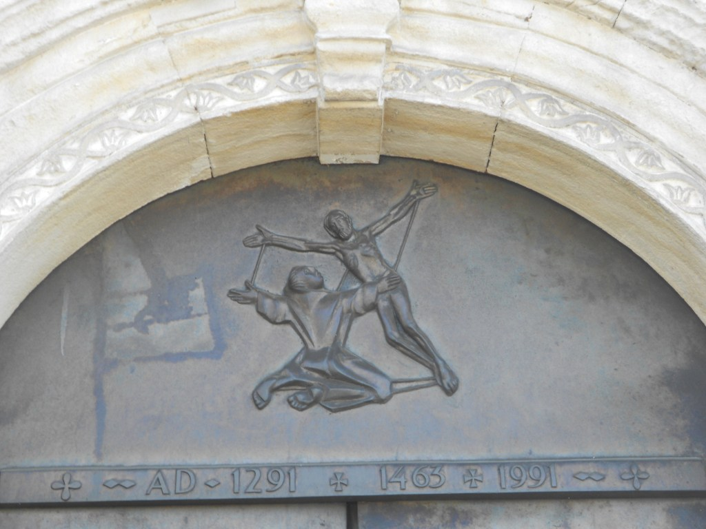 Фрагмент бронзовых дверей. Фото: Елена Арсениевич, CC BY-SA 3.0