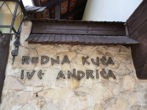 Музей Иво Андрича. Фото: Елена Арсениевич, CC BY-SA 3.0