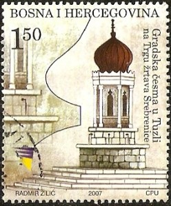Почтовая марка Боснии и Герцеговины 2007 года. Автор неизвестен, public domain