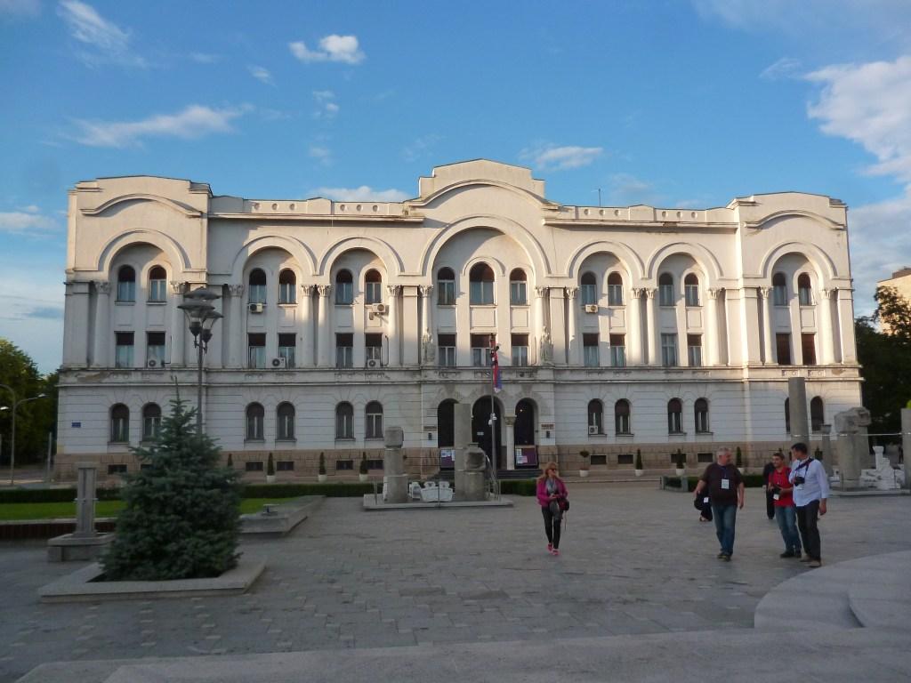 Банскиий двор. Фото: Елена Арсениевич, CC BY-SA 3.0