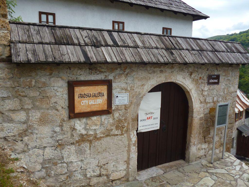Вход в галерею. Фото: Елена Арсениевич, CC BY-SA 3.0